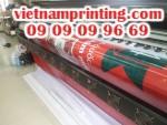 Large Format Digital Printing